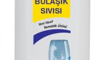 Ersağ Bulaşık Sıvısı (Elma Kokulu) 1000 ml.